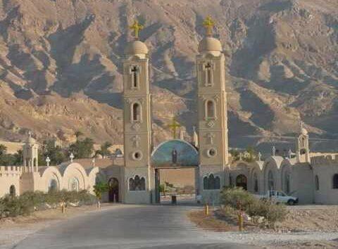 Hurghada Skt. Antonius & Skt. Pauls Klostre