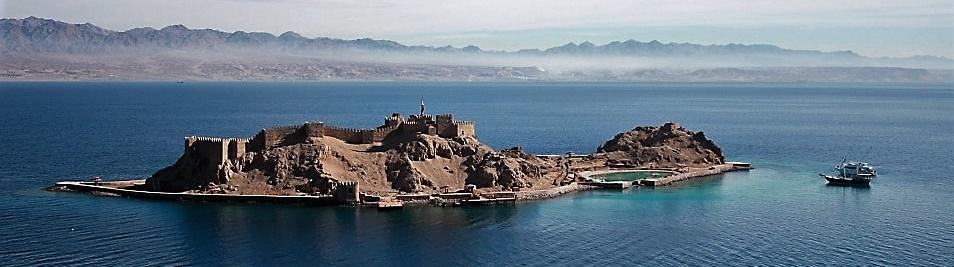 Faraos Øen