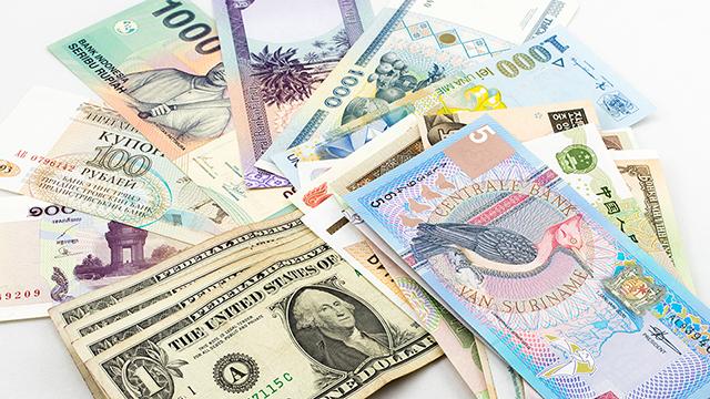 Hvilken valuta bruges i Ægypten?
