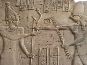 Edfu Horus