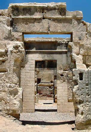 Amon templet