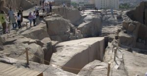 Den Ufærdige Obelisk Egypten